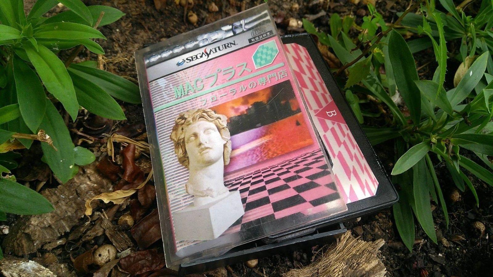 Macintosh plus floral shoppe cassette