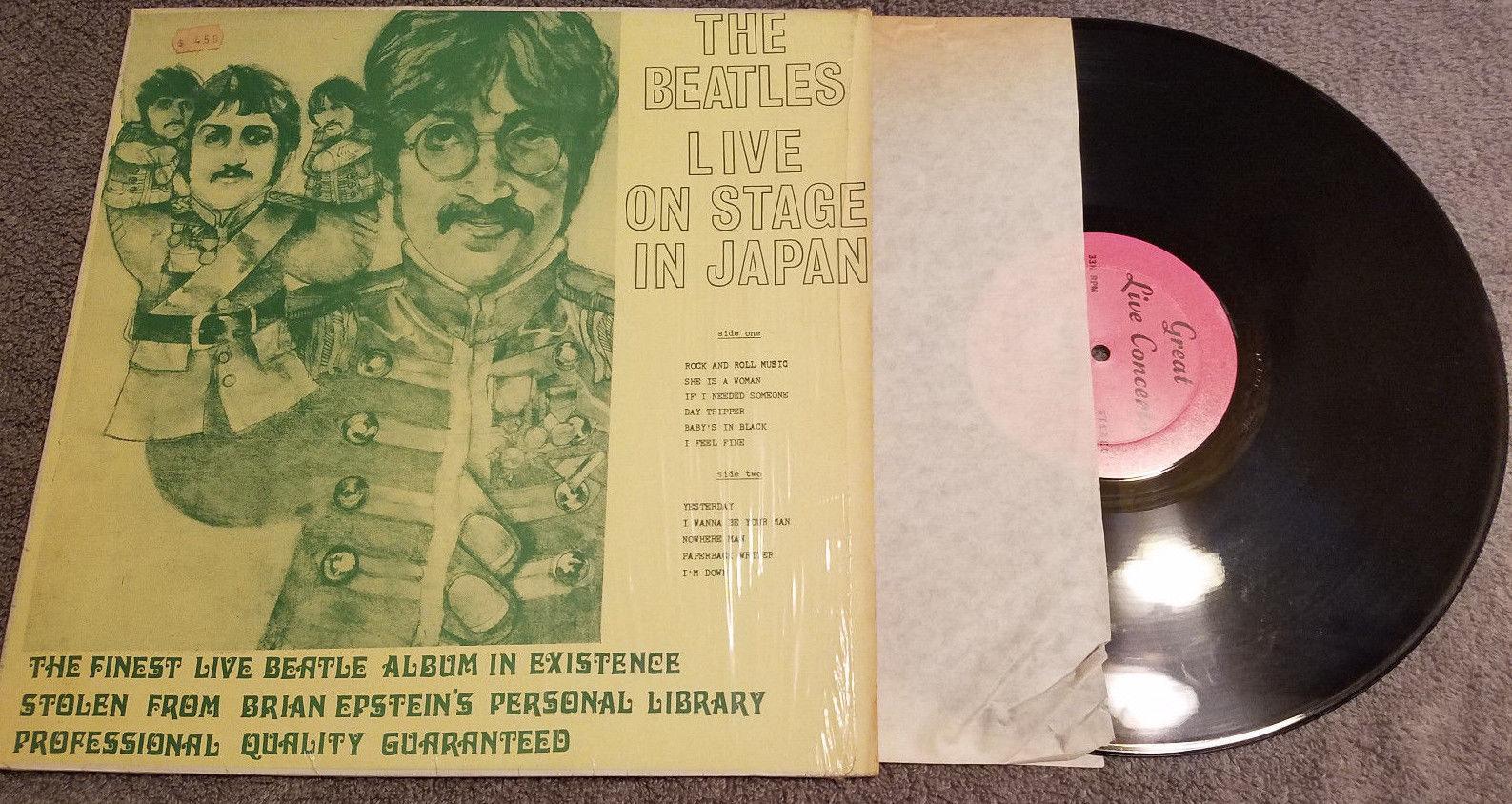 BEATLES LIVE ON STAGE IN JAPAN 1966 LP GLC209 (1970s PRESS W SHRINK - NM- WAX)
