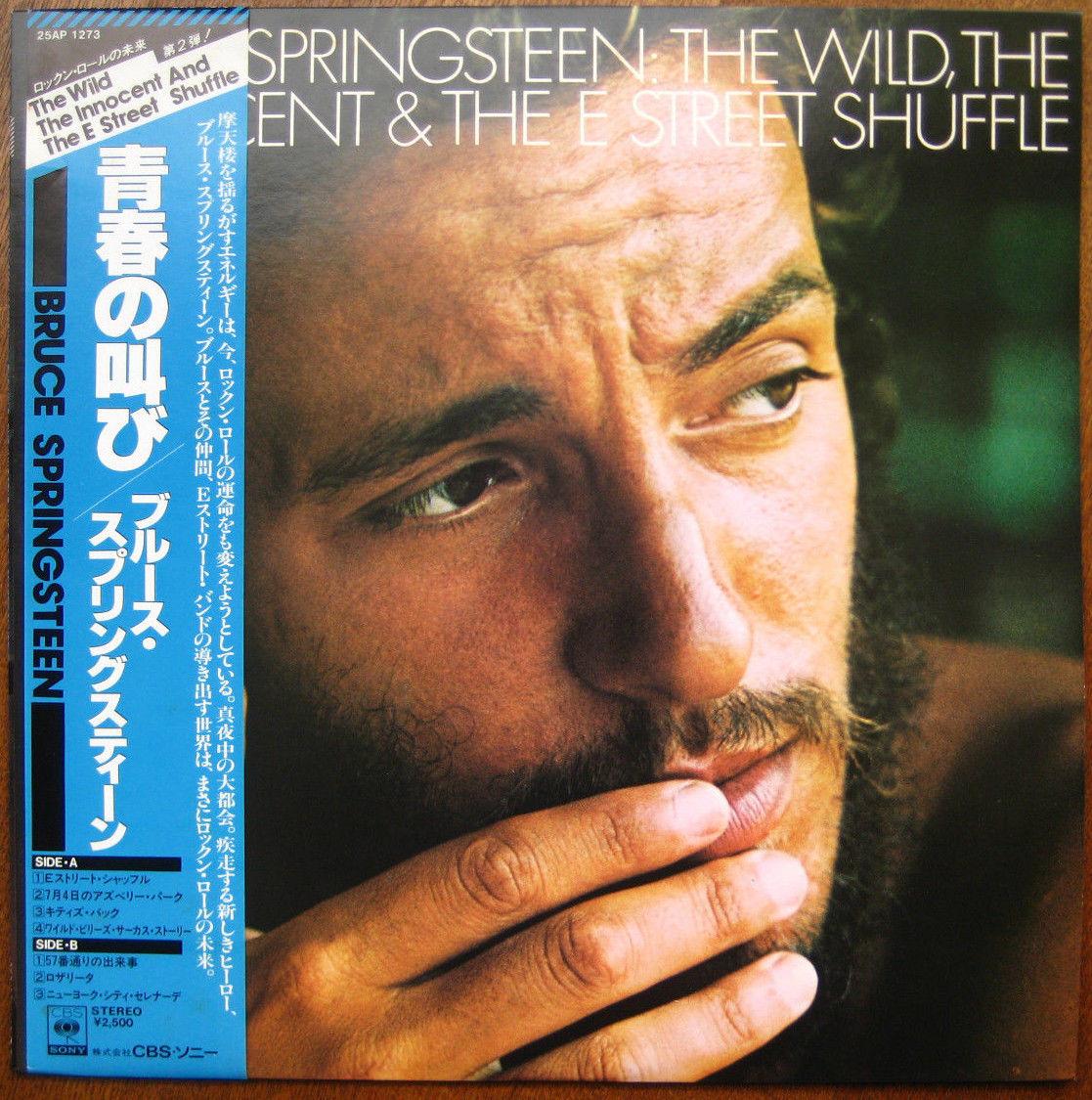 Bruce Springsteen The Wild, The Innocent & The E Street Shuffle Japan 25AP-1273