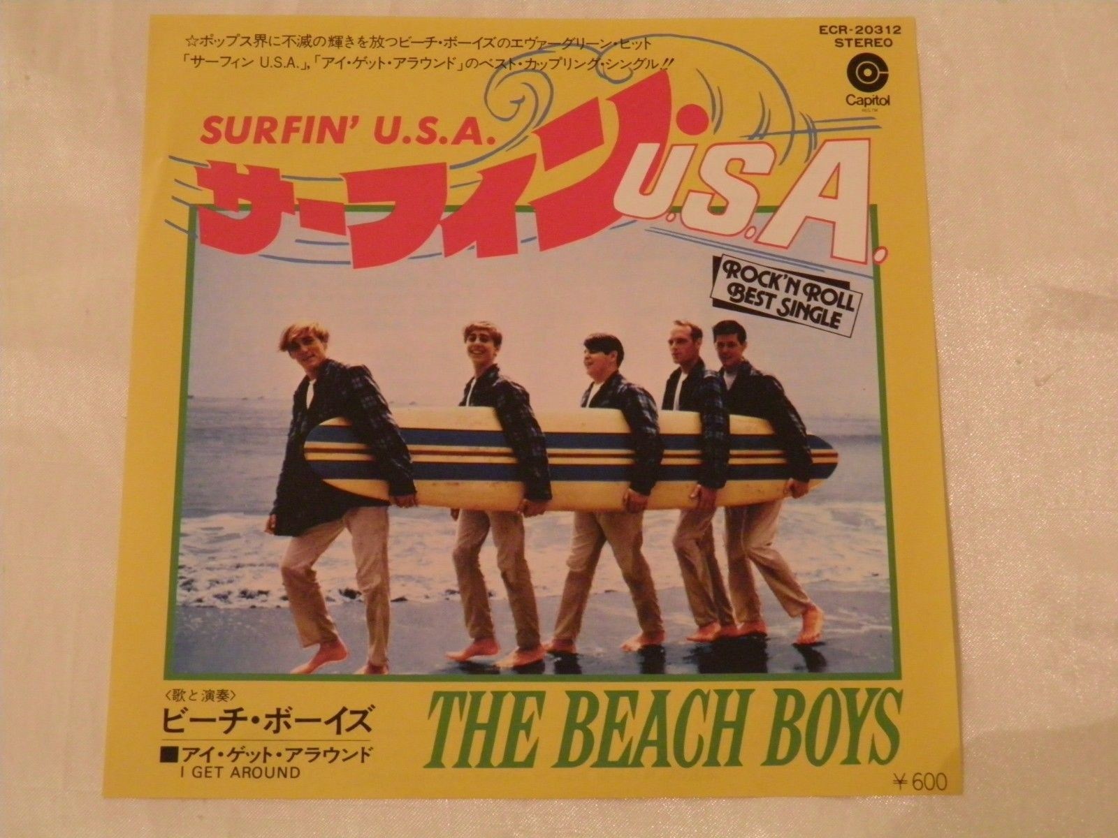 Popsike Com The Beach Boys Surfin Usa I Get Around