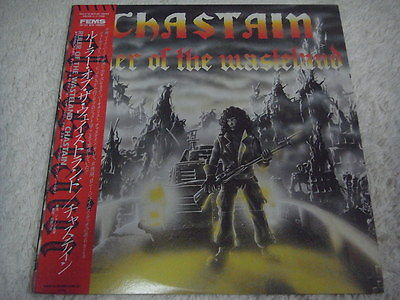 CHASTAIN-Ruler Of The Wasteland JAPAN 1st.Press w/OBI Iron Maiden Dio Scorpions