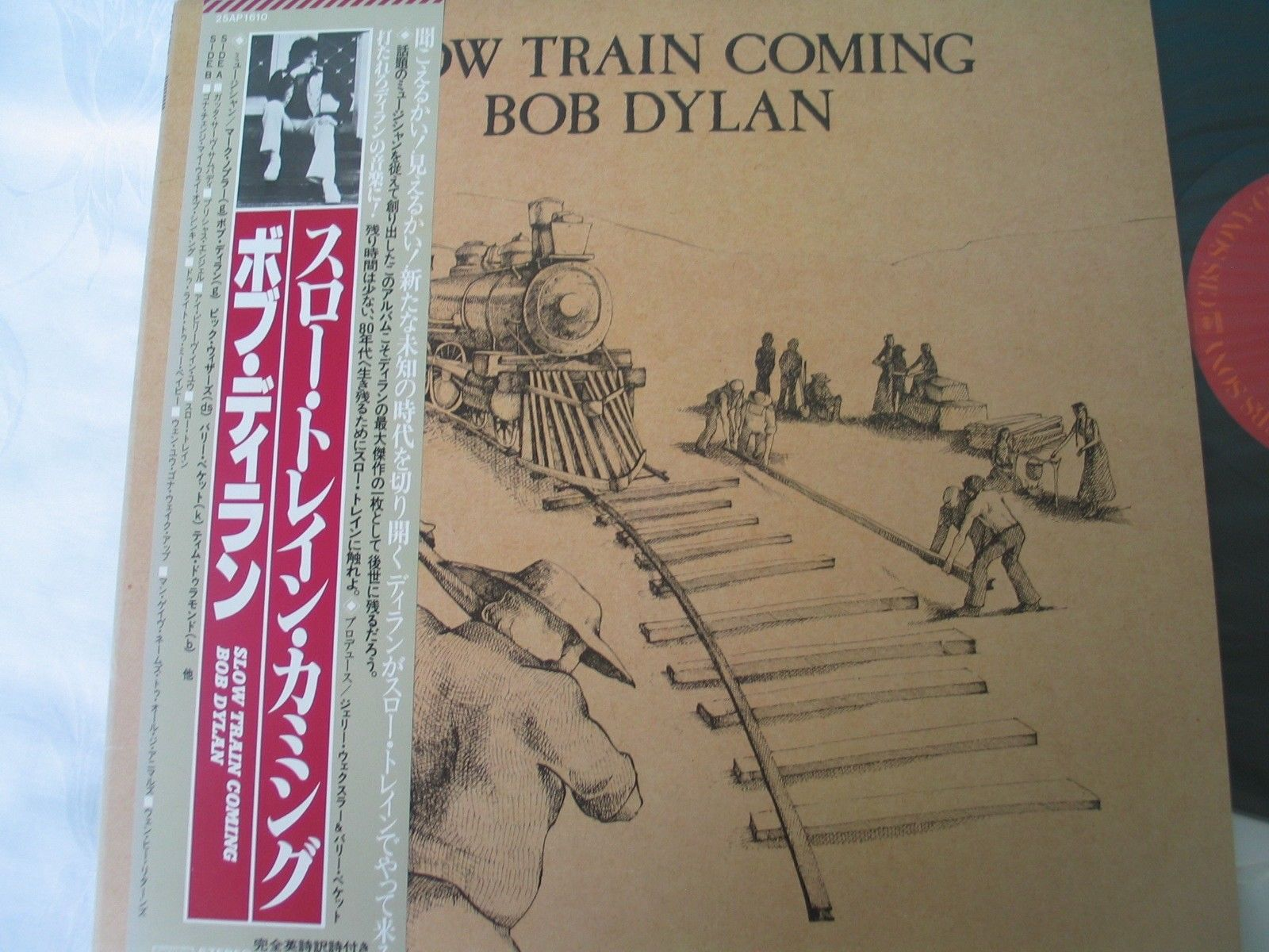 Bob Dylan - Slow Train Coming - LP Japan Pressing near mint