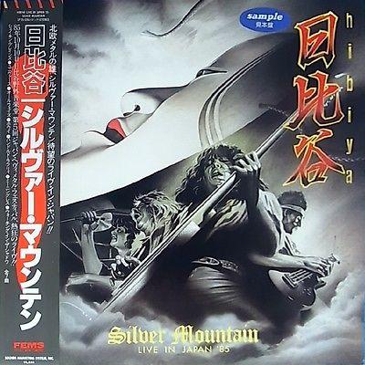 "SILVER MOUNTAIN ""Hibiya-Live in Japan"" with OBI 1985 Promo"