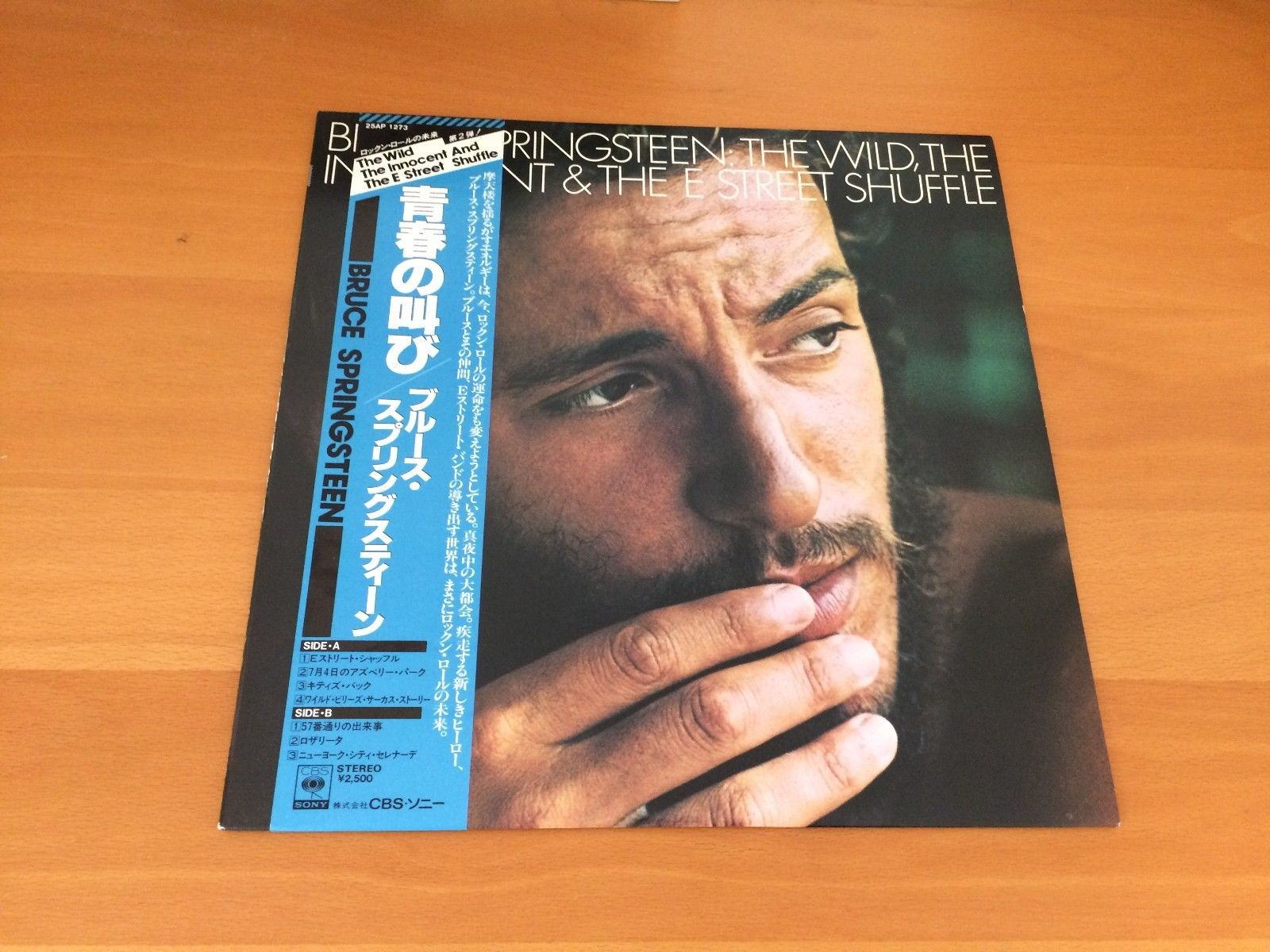 LP BRUCE SPRINGSTEEN THE WILD THE INNOCENT & THE E STREET SHUFFLE JAPAN OBI