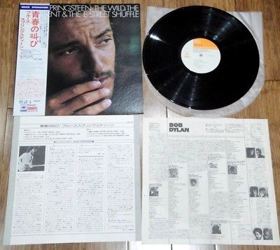BRUCE SPRINGSTEEN - THE WILD, THE INNOCENT...-1ST EVER JAPAN PRESS LP - SOPL-239