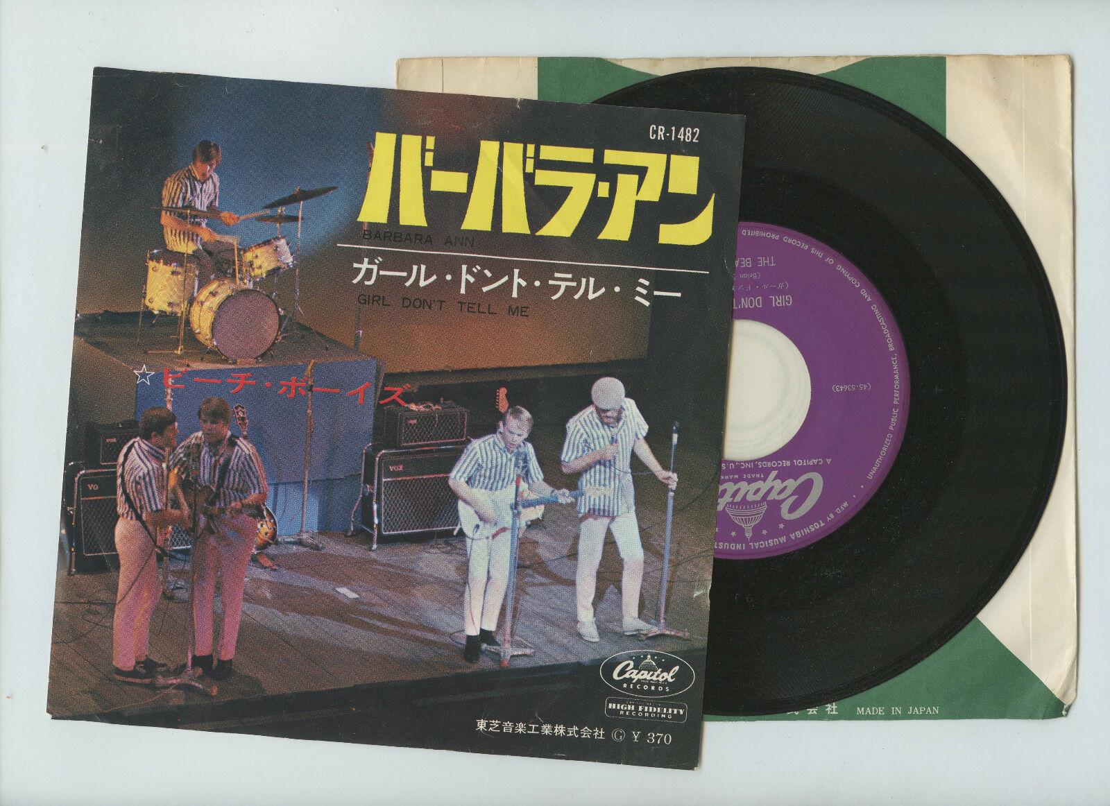 "THE BEACH BOYS 7"" single Japan BARBARA ANN"