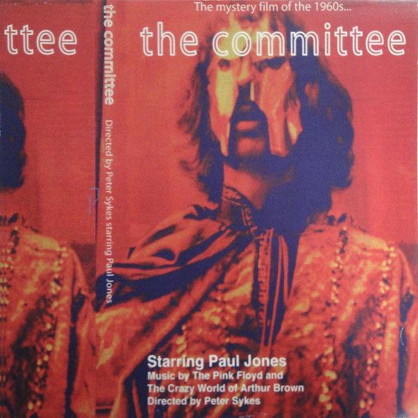 PINK FLOYD - THE COMMITTEE - ORANGE MARMORIZED  VINYL - LP - RARE