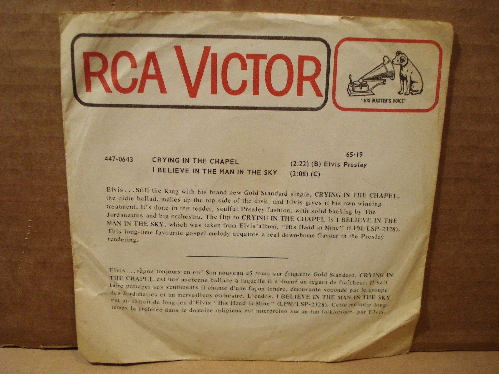 ELVIS PRESLEY RARE RCA PROMO ONLY PRINTED 45 SLEEVE / CRYING IN THE CHAPEL