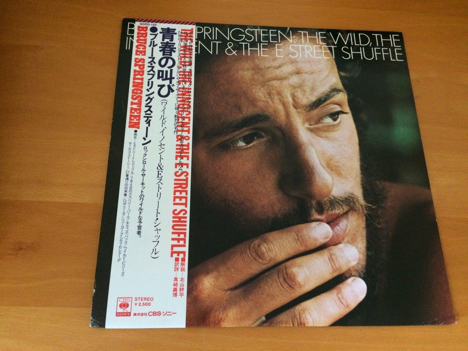 LP BRUCE SPRINGSTEEN THE WILD THE INNOCENT & THE E STREET SHUFFLE JAPAN OBI