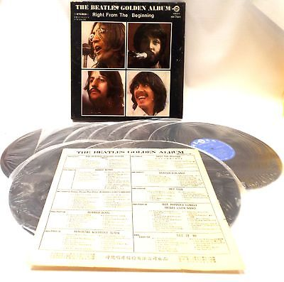 THE BEATLES 'The Golden Album' (Right From The Beginning) 10 X LP BOX SET - R33