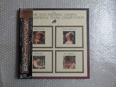SONY 4LP 1980 CHOPIN INTERNATIONAL PIANO COMPETITION DANG THAI SON IVO POGORELIC