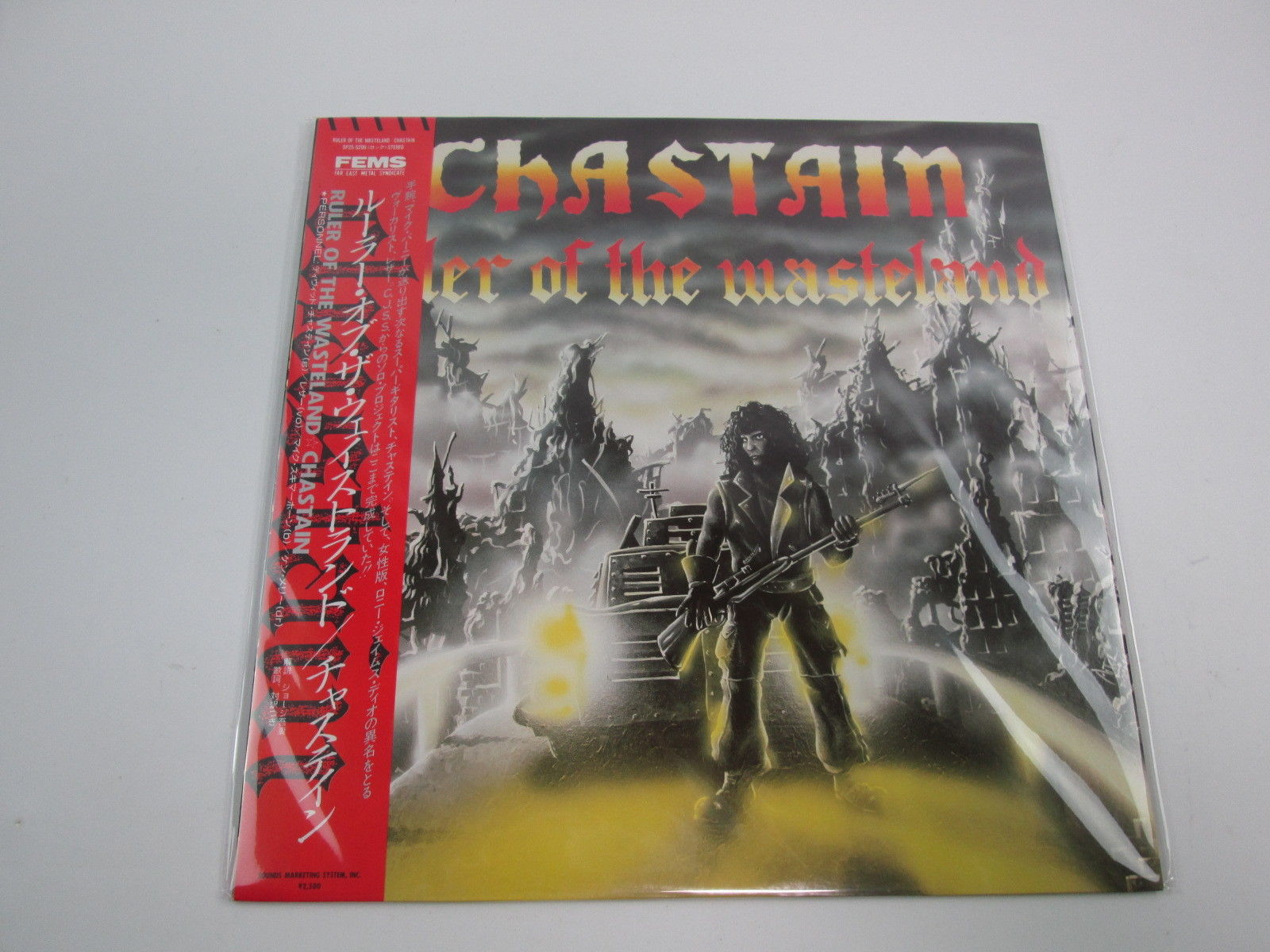 CHASTAIN RULER OF THE WASTELAND SP25-5299 with OBI Japan VINYL  LP