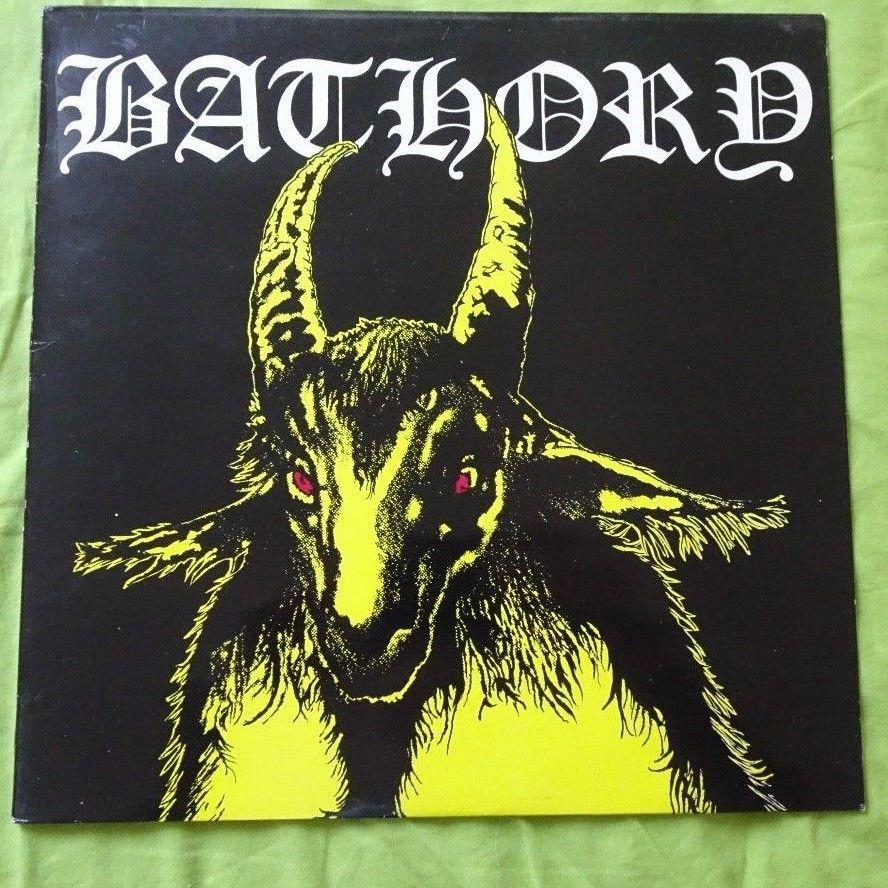 Bathory - Bathory The First Album in Vinyl - Super Zustand