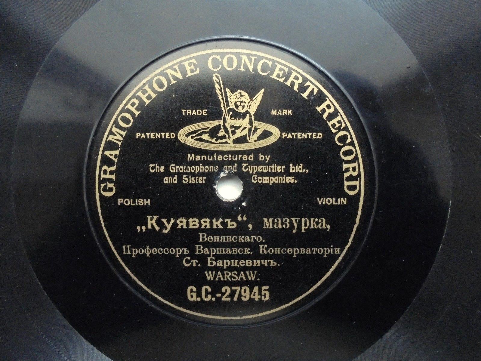 Russian 78rpm Prof. BARTSEVICH `Kuyavyak`, Mazurka, Wieniawski G+T 1906