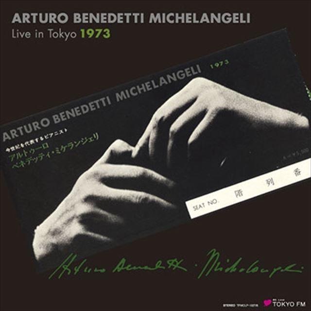 Michelangeli Live in Tokyo 1973 Schumann Chopin Ravel 2LP JAPAN