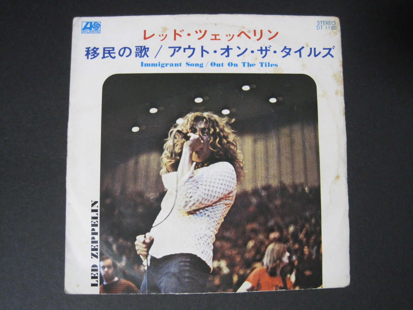 LED ZEPPELIN IMMIGRANT SONG JAPAN 7inch
