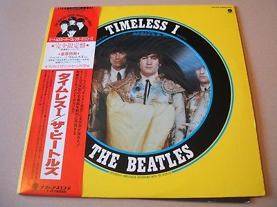 "The Beatles - Timeless I + Bonus 7"" Timeless II 1/2 japanese picture disc set"