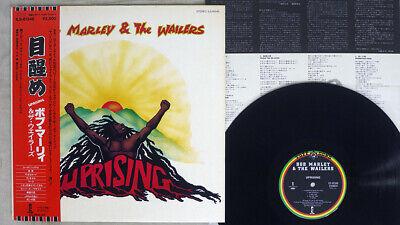 BOB MARLEY & THE WAILERS UPRISING ISLAND ILS-81348 Japan OBI VINYL LP