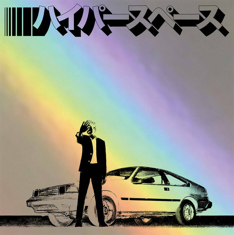 Beck - Hyperspace (2020) 2021 Record Store Day Sealed PreSale