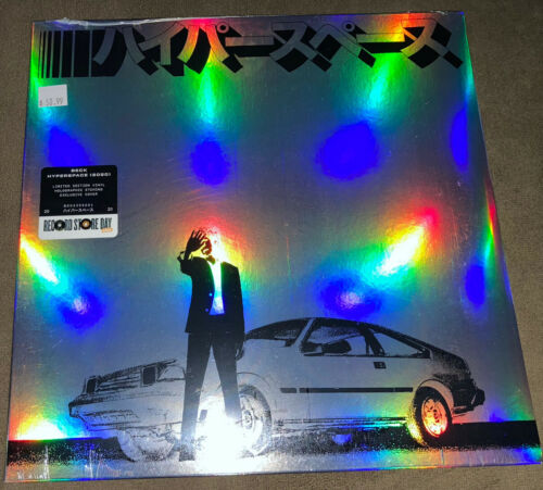 BECK - HYPERSPACE (2020) LP VINYL RECORD STORE DAY RSD 2021