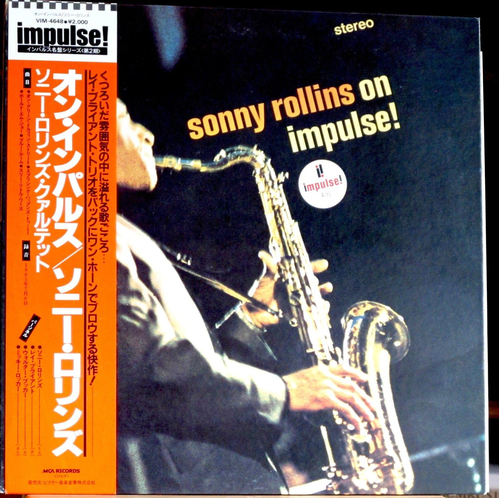 Sonny Rollins on Impulse-Impulse MCA Japan-OBI-nm-