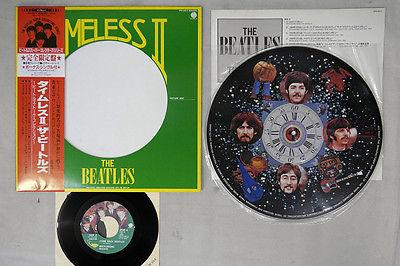 "JAPAN ONLY WITH BONUS 7"" OBI THE BEATLES TIMELESS II PICTURE LP UPS-352-V"